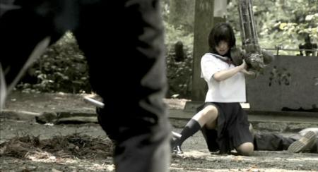 the Machine Girl - Reverse Up-Skirt Shot