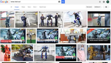 KoreaRobotSuit