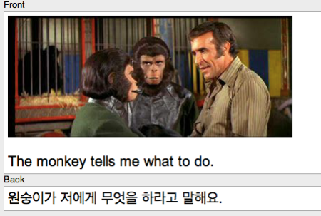 monkeytells